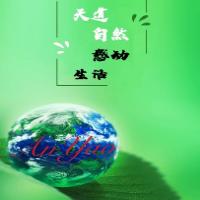 安耀电缆股份有限公司