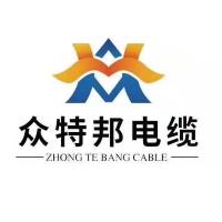 江西众特邦电缆有限公司