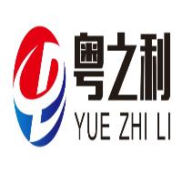 广州粤之利电子科技有限公司